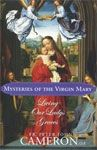 Free Mp3 audio downloads for the Mary, Untier of Knots Novena with text for each day. Spoken word, Beautifully produced, meditative.
