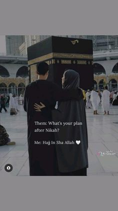 Best Islamic Images, Muslim Images, Islamic Videos, Muslim Couple Quotes, Muslim Couples, Quran Quotes, Islamic Quotes, Thank You Allah, Soulmate Love Quotes
