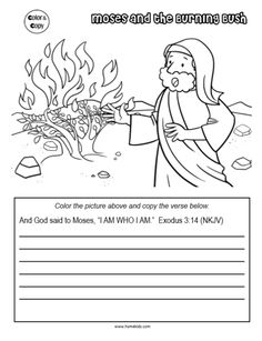 Be Strong And Courageous Free Bible Coloring Worksheet