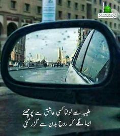 Best Islamic Quotes, Islamic Phrases, Beautiful Islamic Quotes, Islamic Messages, Islamic Inspirational Quotes, Muslim Quotes, Islamic Qoutes, Rumi Love Quotes, Islamic Images