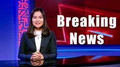 சீனாவில் தமிழ் - Breaking News ? #tami #tamilnews #entertainment #dance #diman #london #uk #china