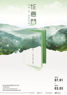 Web Design, Book Design, Flyer Design, Layout Design, Graphic Design Posters, Graphic Design Illustration, Graphic Design Inspiration, Dm Poster, Poster Layout