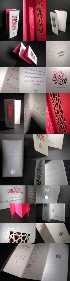 Red Laser Cut Wedding Invitation in Arabic Corporate Invitation, Invitation Cards, Event Invitations, Laser Cut Wedding Invitations, Wedding Invitation Design, Arab Wedding, Islam Wedding, Wedding Prep, Wedding Planning