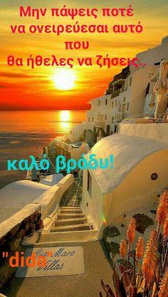 Good Morning Good Night, Movies, Movie Posters, Inspiring Sayings, Film Poster, Films, Popcorn Posters, Film Books, Movie