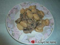 Νιόκι με μανιτάρια #sintagespareas Stuffed Mushrooms, Pasta, Meat, Chicken, Vegetables, Dinners, Recipes, Food, Stuff Mushrooms