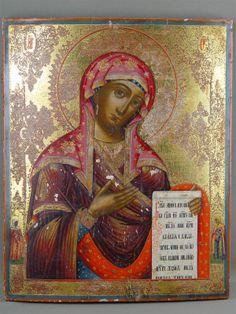Икона «Пресвятая Богородица Деисусная», дерево, левкас, темпера, позолота, 19в., 54х44см