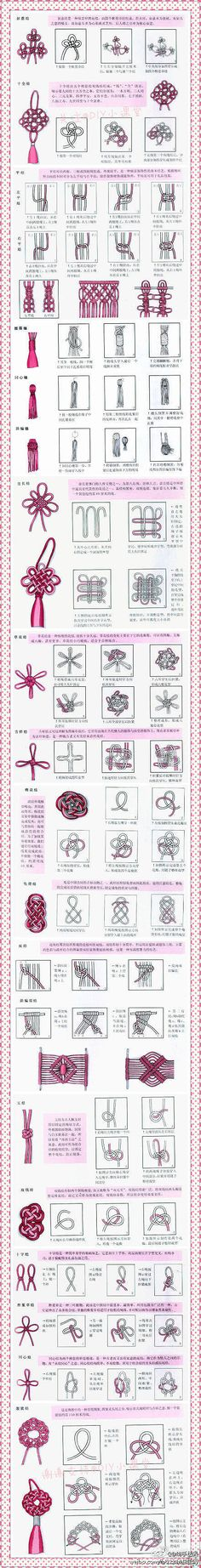 Macrame knots The various Chinese knot weave Collection. Decorative Knots, Bordados E Cia, Do It Yourself Jewelry, Micro Macramé, Passementerie, Macrame Projects, Macrame Tutorial, Macrame Patterns, Macrame Jewelry