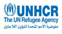 ACNUR expresa su preocupación por el retroceso de las contribuciones de los países donantes a los refugiados saharauis | Sahara Press Service