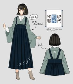Manga Clothes, Drawing Anime Clothes, Fashion Design Drawings, Fashion Sketches, Anime Outfits, Fashion Outfits, Illustration Mode, Anime Dress, Japanese Outfits