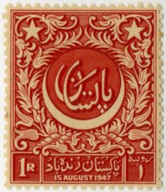 The first postal stamp printed by Pakistan in July 1948 commemorated its independence on 14 August Beautiful inscription in Urdu above the crescent reads 'Pakistan' & below reads 'long live Pakistan. Old Stamps, Rare Stamps, Vintage Stamps, Jaipur Inde, Sri Lanka, Indus Valley Civilization, Truck Art, Stamp Printing, Mail Art