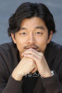 Gong Yoo...