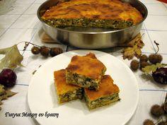 Κολοκυθόπιτα μπατσαριά ονειρεμένη!!!! Μια υπέροχη συνταγή από την Tzela Antonopoulou υλικά για την γέμιση 1 1/2 κιλό κολοκύθια τριμμένα στον τρίφτη στο χοντρό. 6-7 πράσα ψιλοκομμένα 1 κρεμμύδι ξερό ψιλοκομμένο 1 ματσάκι μαϊντανό 1 ματσάκι άνηθο 5 αβγά 1 κ.σ δυόσμο ξερό 2κ.σ βούτυρο 400γρ φέτα 250γρ ανθότυρο 1/2 φλ τσαγιού τραχανά ,αλατάκι με προσοχή … Greek Recipes, Desert Recipes, Easy Recipes, Quiche, Pizza, Cheese Pies, Spanakopita, Deserts, Easy Meals
