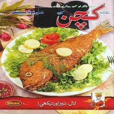 Pdf book of cooking recipes in urdu books pinterest pdf free download and read urdu cooking magazine kitchen magazine march 2012 khanay pakanay ki kitabain pdf forumfinder Gallery