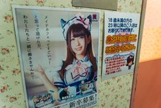 Maid cafe advertisement