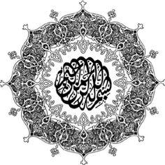 Vector of Islamic design elements on white | Desen / Boyama 51 ...