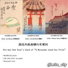渡辺木版画舗の年賀状: 昭和16年は川瀬巴水の 手によるもの, 1941 of the New Year's card is Kawase Hasui.,Seaside fishing village of morning(仮題:漁村の朝),Red Hasui seal in lower right corner,Postcard size,#hasui,#shinsui,#woodblock