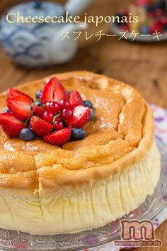 Le cheesecake version japonaise : Sufurechīzukēki - スフレチーズケーキ (Cheesecake soufflé) - Macaronette et cie