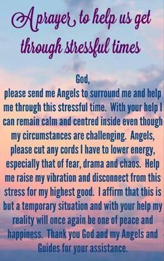 A Prayer To Get Through Stressful Times