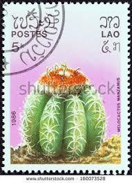Laos Stamp 1986