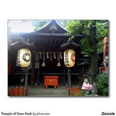 Temple of Ueno Park http://www.zazzle.com/temple_of_ueno_park-239952180843955605