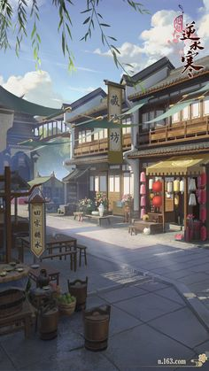 Fantasy Art Landscapes, Fantasy Landscape, Fantasy Artwork, Landscape Art, Anime Places, Anime Scenery Wallpaper, Fantasy Places, Animes Wallpapers, Aesthetic Backgrounds