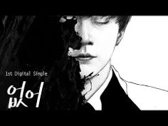 Cheondung (천둥) - 없어 (Gone)  (Full Audio) [Digital Single - Gone]