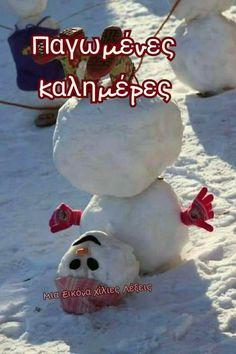 Good Morning, Disney Characters, Fictional Characters, Winter, Christmas, Photos, Good Day, Natal, Xmas