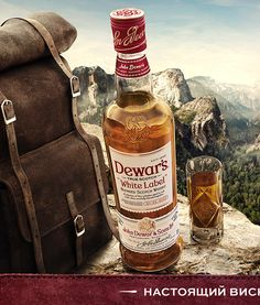 Development of advertising for Dewars.© DELUXE INTERACTIVE