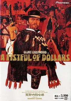 dollars trilogy - Google Search