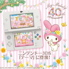 #Nintendo 3DS x #MyMelody new game ♪(´ε` )
