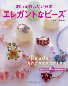 View all images at My folder Beaded Crafts, Book Crafts, Craft Books, Beaded Rings, Beading Patterns, Projects To Try, Japan, Beads, Ethnic Recipes