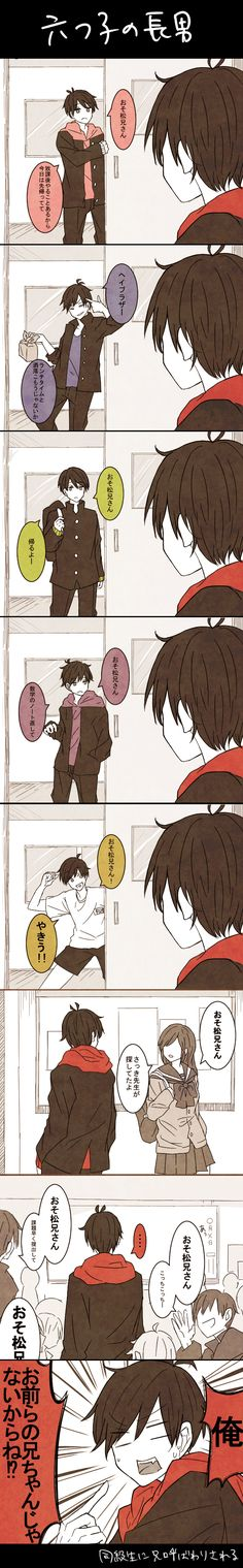 Osomatsu is everyone's nii-san lol Otaku Anime, Anime Guys, Osomatsu San Doujinshi, Anime Base, Short Comics, Ichimatsu, Magic Kaito, Manga Games, Game Character