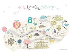 제주여행연구소-모두의제주 World Pictures, Travel Pictures, Packing Tips For Travel, Travel Guide, Travel The World Quotes, Jeju Island, Travel Outfit Summer, Creative Pictures, Korean Language