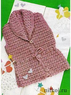 """Niños chaleco de ganchillo """"hilo - tejida cosas para su hogar, crochet, tejido, crochet esquema"""