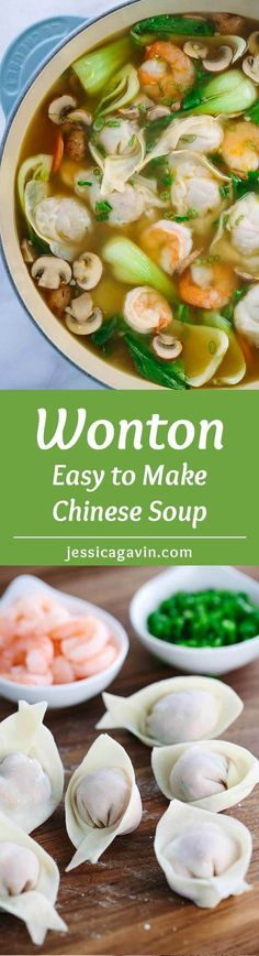 Easy Homemade Wonton Soup Recipe - Each hearty bowl is packed with plump pork dumplings, fresh vegetables and jumbo shrimp. This authentic Asian meal is fun to make! via @foodiegavin Wonton Soup Recipes, Wonton Soup Broth, War Wonton Soup Recipe, Chinese Wonton Soup Recipe, Chinese Dumpling Soup, Seafood Soup Recipes, Udon Soup Recipe, Chinese Soup Recipes, Hearty Soup Recipes