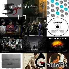 persian rock Alan Freed, Sound Of Thunder, The Cell, Pink Floyd, Talk To Me, Persian, Rock, Movie Posters, Stone