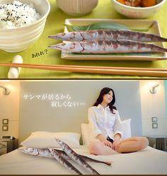 【楽天市場】秋刀魚 クッション サンマ 魚 インテリア プリント リアル 枕 おもしろ 食べ物 インパクト 部屋 ◇RC-GYOGYO:ミリオンSHOP