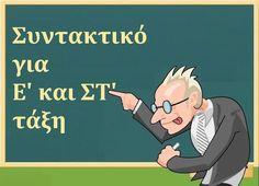Kids Education, Special Education, Greek Language, Greek Alphabet, Educational Programs, School Themes, Dyslexia, Best Sites, Speech Therapy
