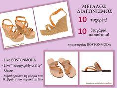 Μεγάλος διαγωνισμός με δώρο 10 ζευγάρια γυναικεία παπούτσια! 2b4f64aeb80