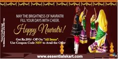 """Get Rs.200/- Off on """"All Items"""" Use Coupon code """"NSV"""" to Avail the Offer ! Shop Now : www.essentialskart.com"""