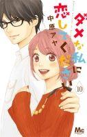 Manga, Shoujo, Anime, Google, Art, Art Background, Manga Anime, Kunst, Manga Comics