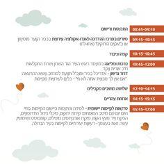 כנס הוד השרון לטבע אורבני בישראל יתקיים השנה ב - 26 בדצמבר בכפר הנוער מוסינזון בהוד השרון לפרטים נוספים ולהרשמה, כנסו לעמוד הכנס בפייסבוק: on.fb.me/TXkXpX
