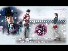 Queen In-Hyun's Man ~Deok Hwan~ I'm Going To Meet You(eng/rom sub)