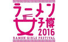 ramen girls fes