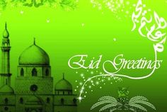 Best Eid 2017 Quotes :Make most memorable Eid by presenting Best Eid Mubarak Quotes. Today we are going to share some Best Eid Mubarak Qu...