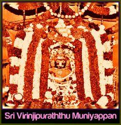 Ayyappan 108 saranam in tamil