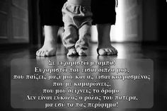 First Love, Greek, Cute, Movies, Movie Posters, Films, First Crush, Film Poster, Greek Language