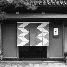 心温まるおもてなしと加賀料理の伝統の手法が息づく料亭旅館。金沢の風雅を極めた浅田屋で、旅路のひとときをお楽しみください。Asadaya is more than 140 years old and the most famous ryokan,or traditional Japanese inn in Kanazawa.