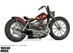 Ugley Bike fanzine