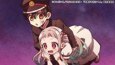 Read from the story imágenes de Jibaku Shounen hanako-kun 👻 by (Nagisa Akabane Shiota) with 607 reads. Anime Nerd, Manga Anime, Hanako San, Fanart, Anime Screenshots, Anime Kawaii, Cute Anime Couples, Anime Art Girl, Aesthetic Anime